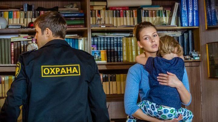 """Кадр из сериала """"Миндальный привкус любви"""""""