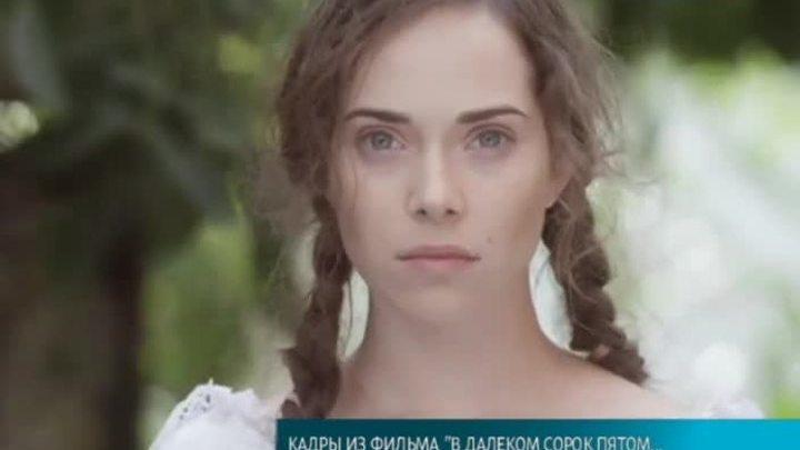 В Москве продемонстрировали последнее кинопослание Петра Тодоровского