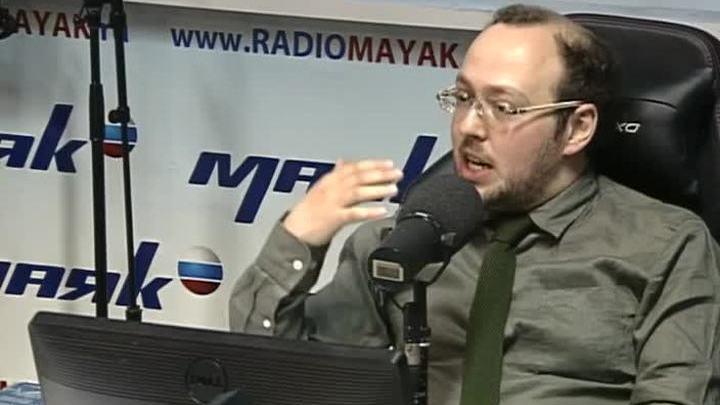 Сергей Стиллавин и его друзья. Чего хочет мужчина? Часть 2