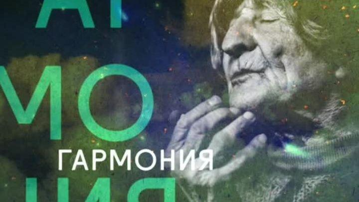 В потоке музыки. Памяти Олега Каравайчука