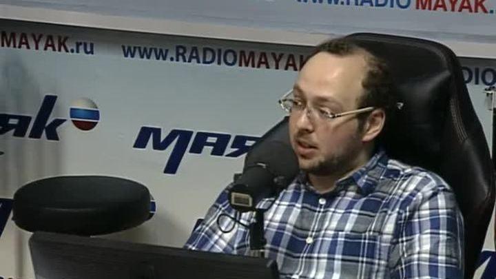 Сергей Стиллавин и его друзья. Манипуляция мужчинами