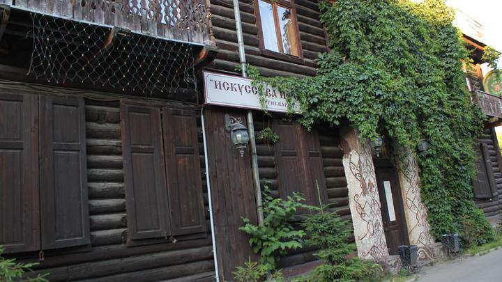Верхняя Масловка,17, бывший дом Анны Герлих, ныне центр ремесел.