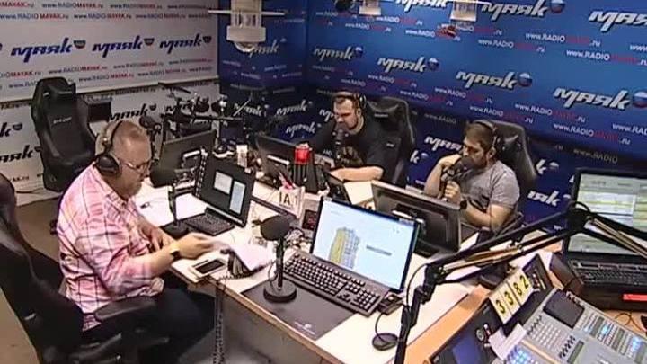 Сергей Стиллавин и его друзья. Платный въезд в центр