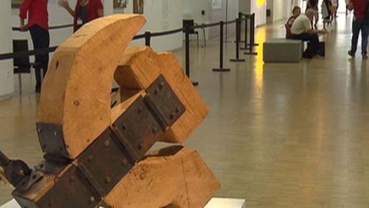 Крупная коллекция русского авангарда представлена в Центре Помпиду