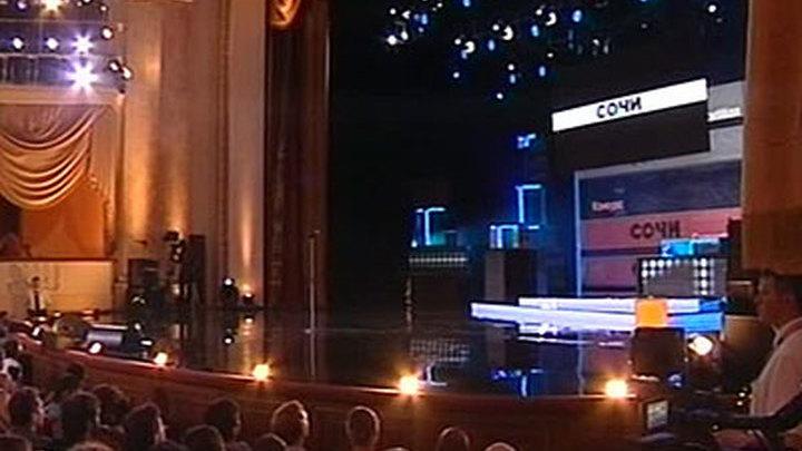 """Фестиваль """"Кинотавр"""" открывается в Сочи"""