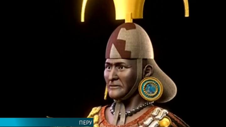В Перу реконструировали облик правителя Сипана - представителя цивилизации Моче