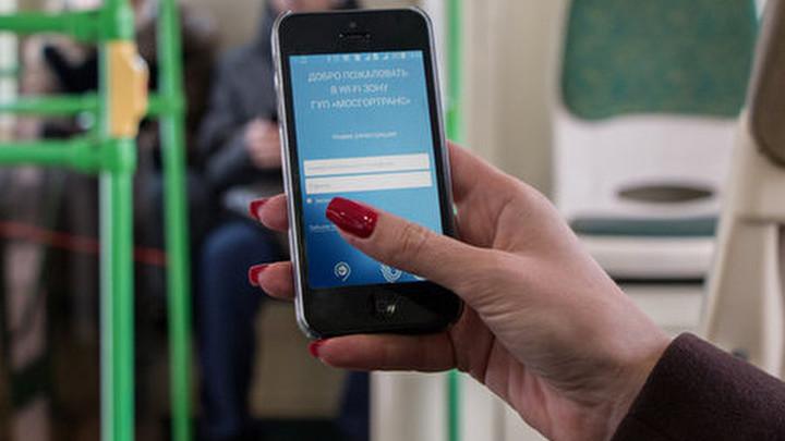В московских автобусах включили бесплатный Wi-Fi