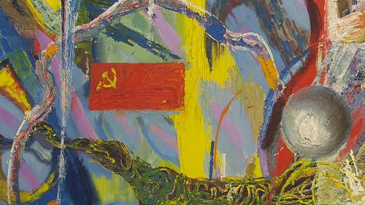 """Музей современного искусства открыл выставку работ студии Элия Белютина """"Новая реальность"""""""