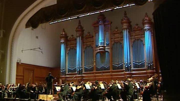 Концерт памяти Эмиля Гилельса состоялся в Консерватории