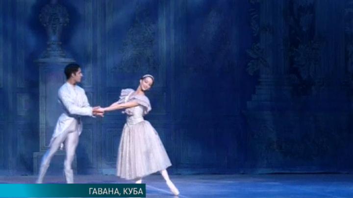В Большом театре Гаваны стартовал 25-й Международный фестиваль балета