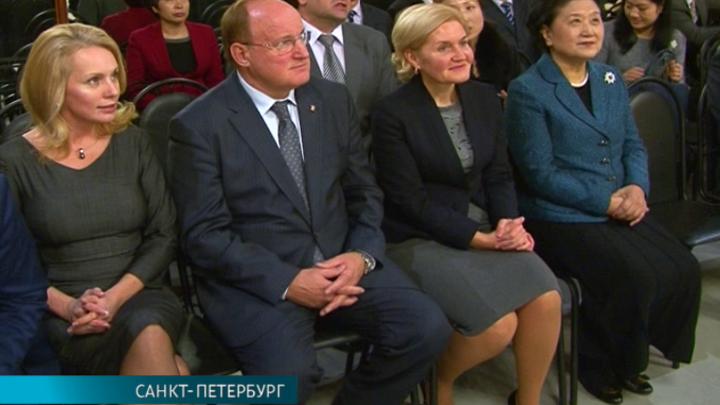 Ольга Голодец и вице-премьер Госсовета КНР Лю Яньдун  посетили Академию имени Вагановой