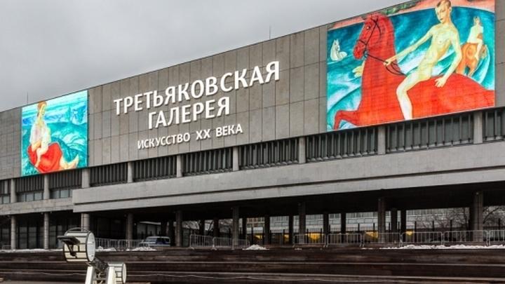 Третьяковская галерея возобновляет работу после ограничений