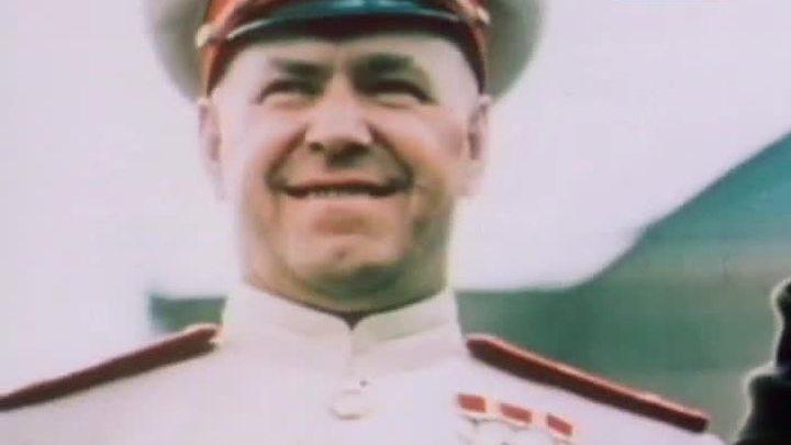 120 лет назад родился Георгий Жуков