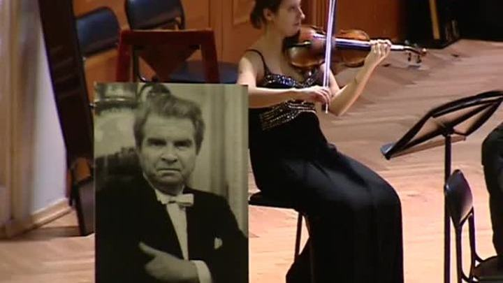 В Московской консерватории посвятили вечер Эмилю Гилельсу