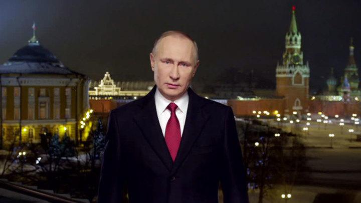 Новогоднее поздравление президента можно будет увидеть на площади
