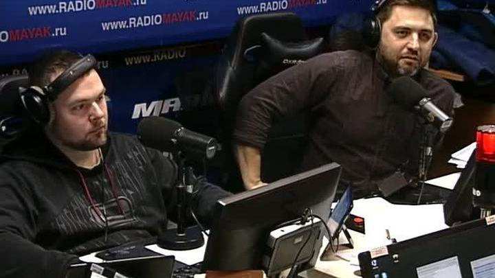 Сергей Стиллавин и его друзья. Bernard Madoff