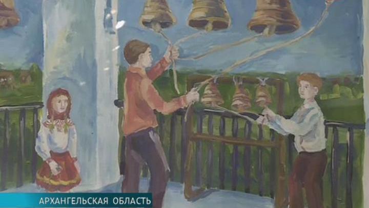 """В Каргополе проходит фестиваль """"Хрустальные звоны"""""""