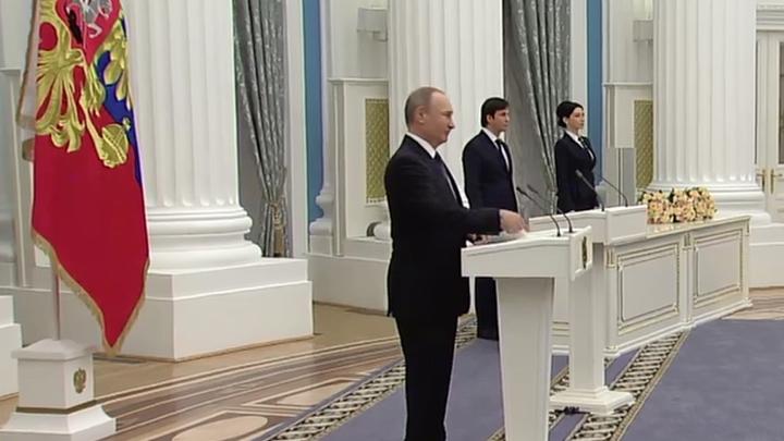 Президент России вручил госнаграды в области науки и искусства