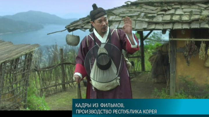 Состоялась церемония закрытия Года южнокорейского кино в России