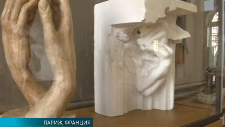 В парижском Музее Родена открыта выставка к столетию со дня смерти знаменитого скульптора