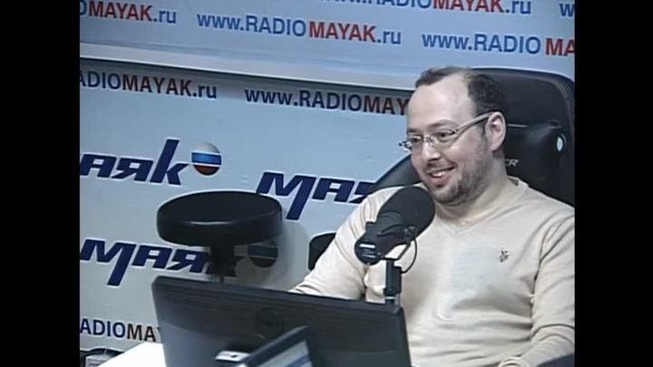 Сергей Стиллавин и его друзья. Зачем люди лгут в отношениях?