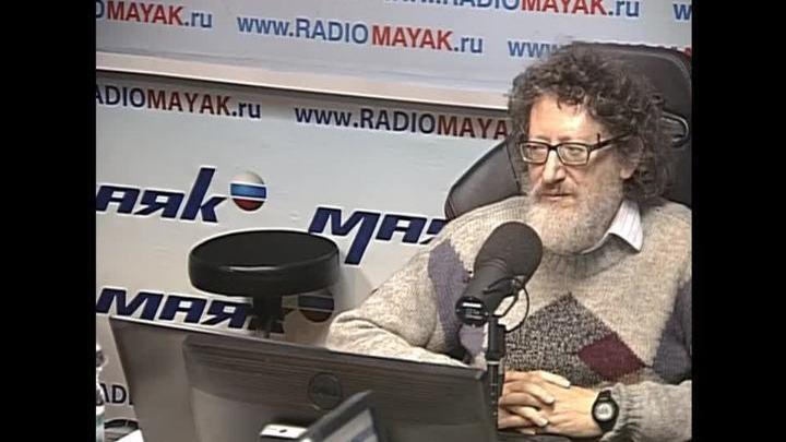 Сергей Стиллавин и его друзья. Как человек произошел от обезьяны, или почему Дарвин прав