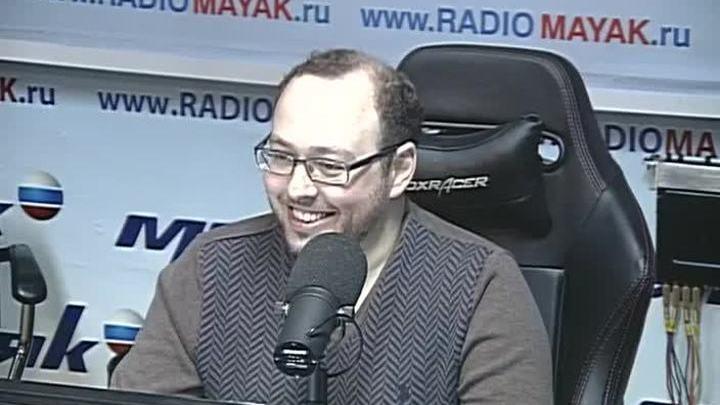 Сергей Стиллавин и его друзья. Мужчины-психопаты