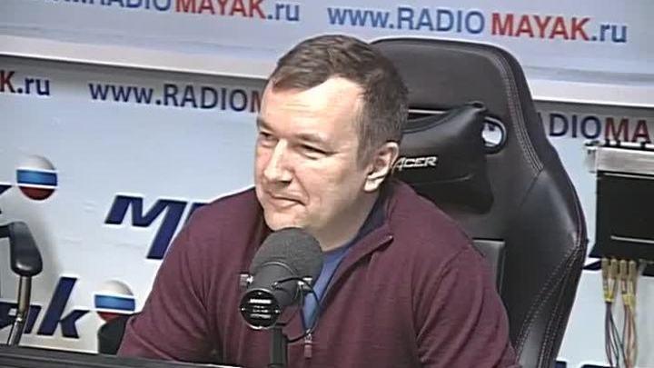 Сергей Стиллавин и его друзья. Комплекс