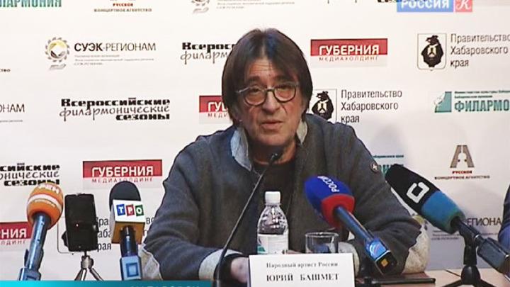 Начался VII Международный фестиваль Юрия Башмета