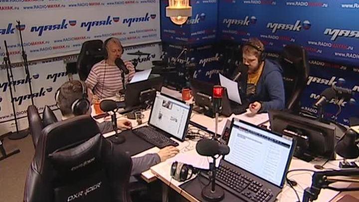 Сергей Стиллавин и его друзья. Часто ли вы сидите в социальных сетях?
