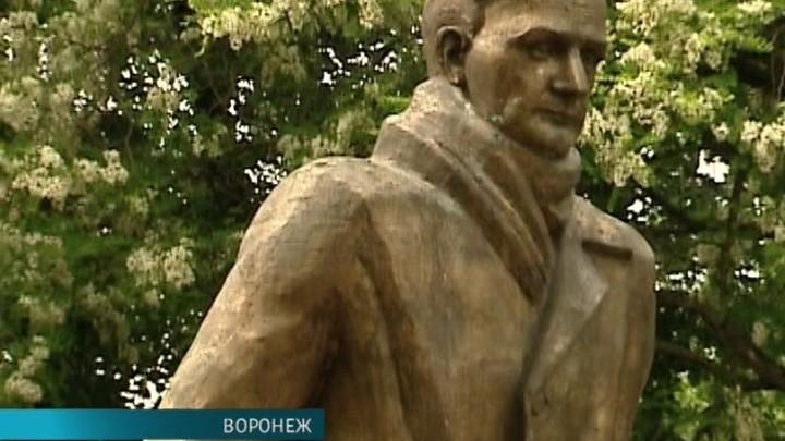 В Воронеже проходит 7-й международный Платоновский фестиваль искусств