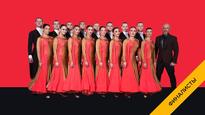 Команда формейшн