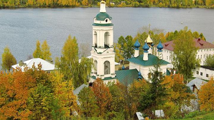 Город Плёс (Ивановская область).