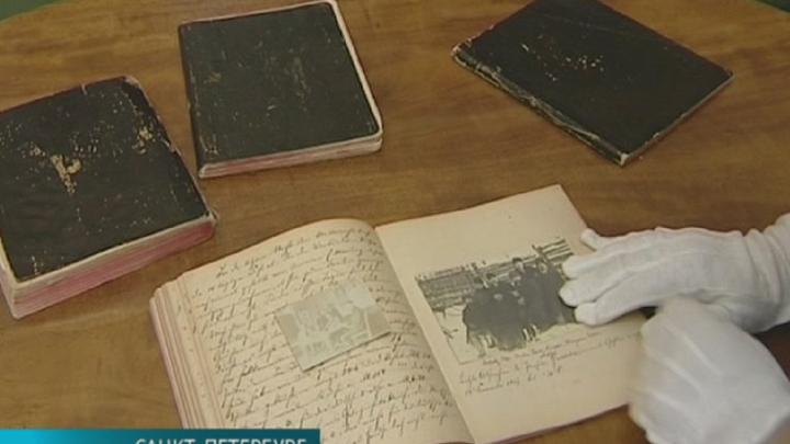 """Музею """"Царское Село"""" подарили дневники немецкого купца времен Первой мировой войны"""