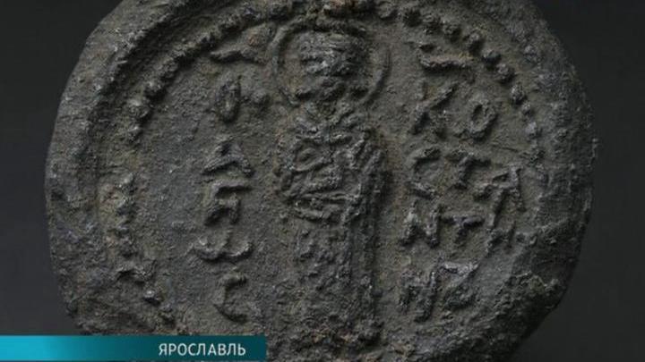 В Ярославле обнаружили свинцовую печать матери князя Всеволода