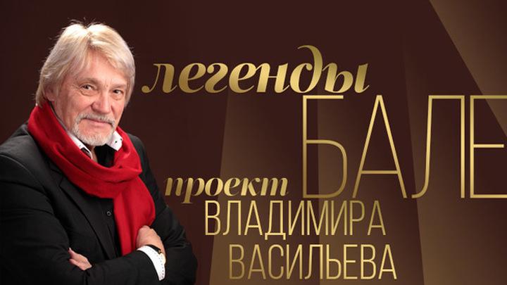 "Балет на телеканале ""Россия-Культура"""