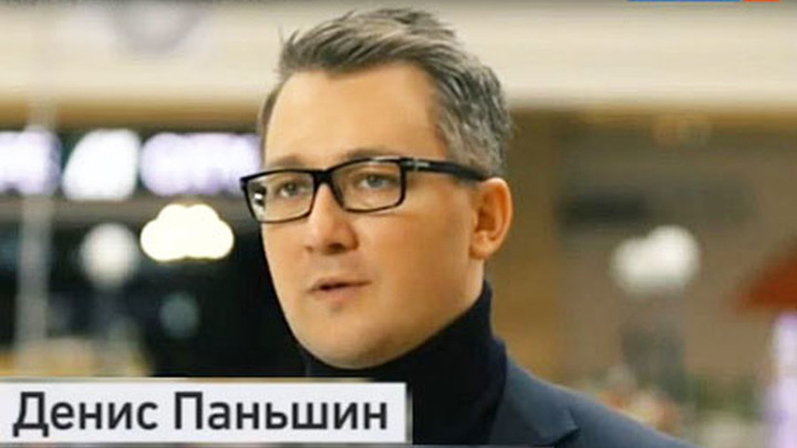Денис Паньшин, заместитель председателя правления Ассоциации юристов России