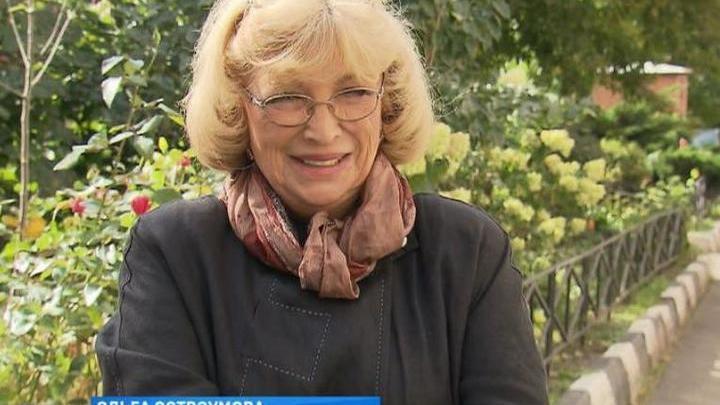 Народная артистка РФ Ольга Остроумова отмечает юбилей