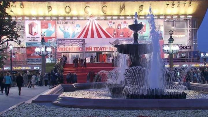 Седьмой сезон Московский театр мюзикла встречает на новой площадке в центре Москвы
