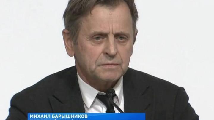 Михаил Барышников стал лауреатом Императорской премии Японии