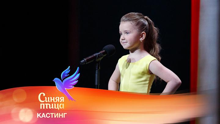 Полина Пудочкина