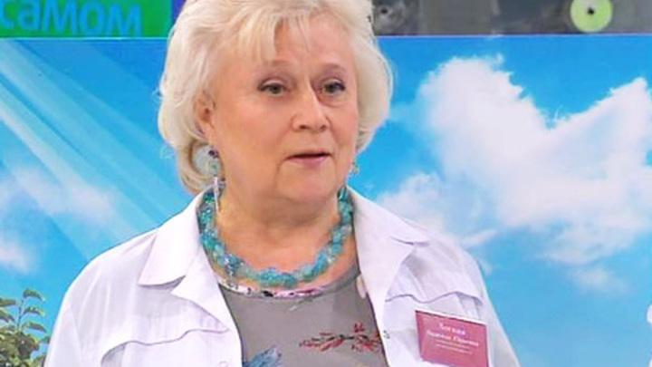 Надежда Юрьевна Логина, врач-иммунолог, аллерголог, автор метода лечения аллергии аутолимфоцитотерапией, к.м.н.