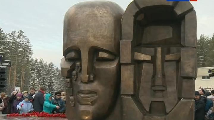 Монумент Эрнста Неизвестного в память о жертвах репрессий открыт в Екатеринбурге