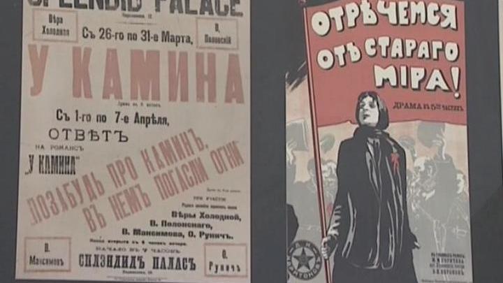 """В Центральном выставочном зале """"Манеж"""" открыта выставка, посвященная революции 1917-го"""