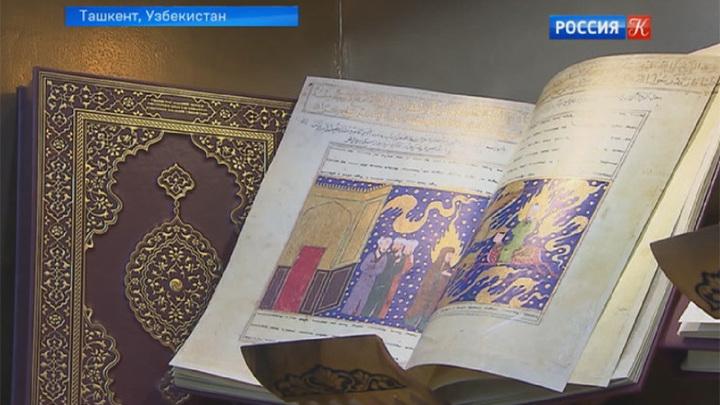 На медиафоруме в Ташкенте говорят о культурном наследии Узбекистана