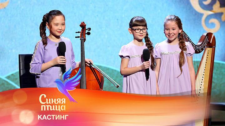 Полина Тхай, Арина Панова, Алина Любимова