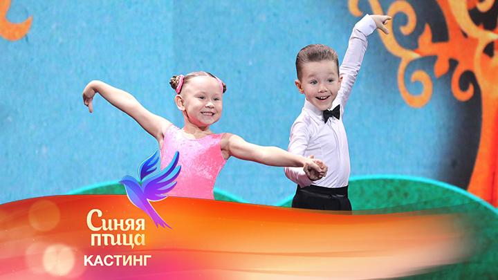 Игорь Гавлин, Алена Москвичева