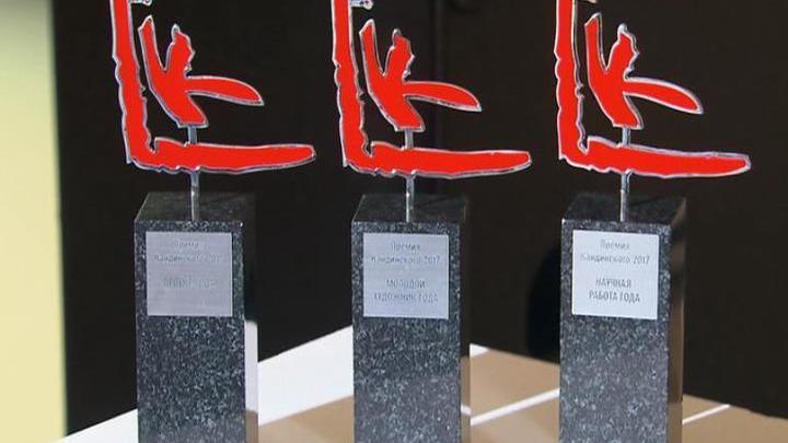 В Москве назвали победителей премии Кандинского