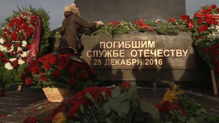 Памяти друзей и коллег. В годовщину крушения Ту-154 в России проходят траурные мероприятия