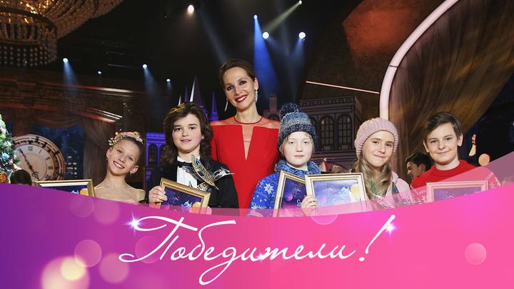 """Третий сезон уникального конкурса """"Синяя птица"""" завершен!"""